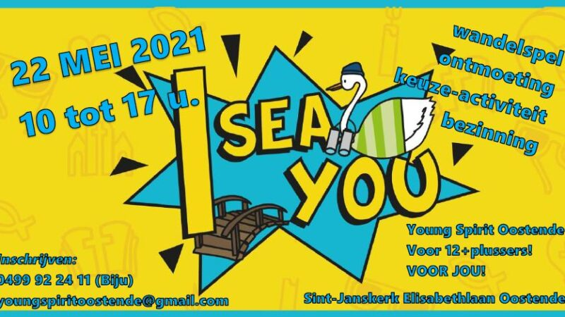 I SEA YOU! YES… YOU?